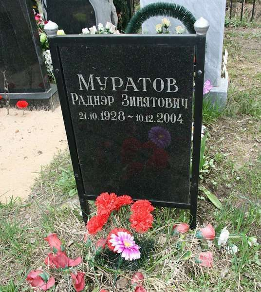 Азарт игрока привел к нищете -Василия Алибабаевича- актера Раднэра Муратова-9 фото-