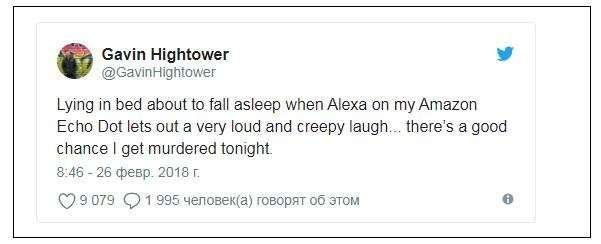 Умная колонка Алекса злобно смеётся по ночам и пугает хозяев-4 фото-