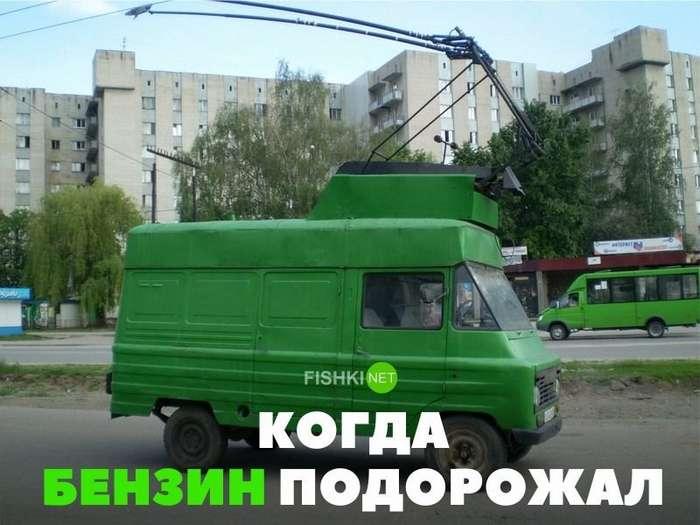 Подборка автомобильных приколов-27 фото-