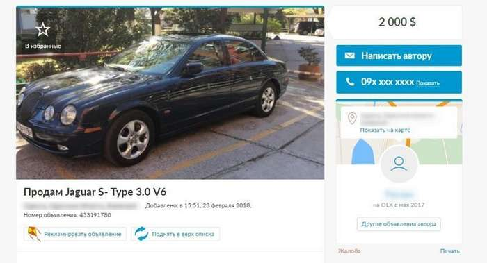 Продам Jaguar S- Type 3.0 V6-5 фото-