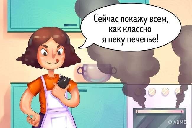 6советов, как побороть неопределенность вжизни