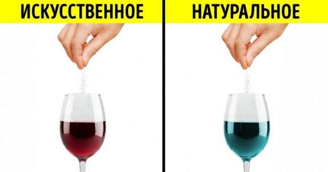 10способов распознать поддельное вино