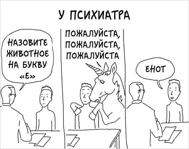 17допредела саркастичных комиксов, которые объясняют, что творится вэтом мире