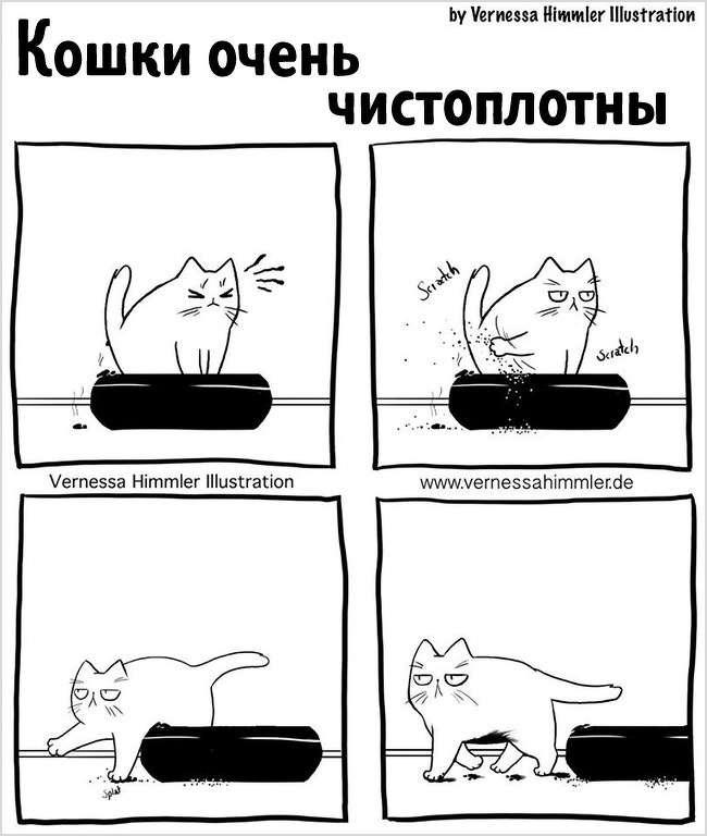 18забавных комиксов, вкоторых себя узнает каждый владелец кота
