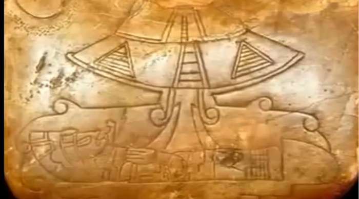 Странные вещи неземного происхождения