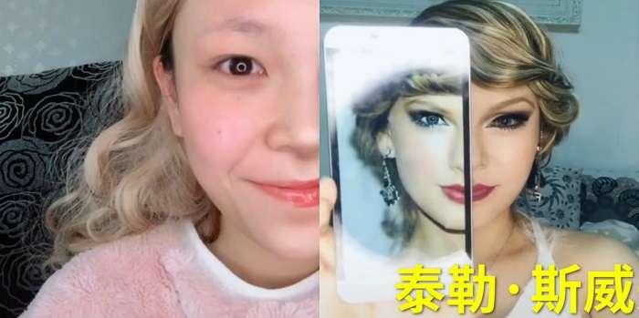 Китайская визажистка с легкостью превращается в любую знаменитость