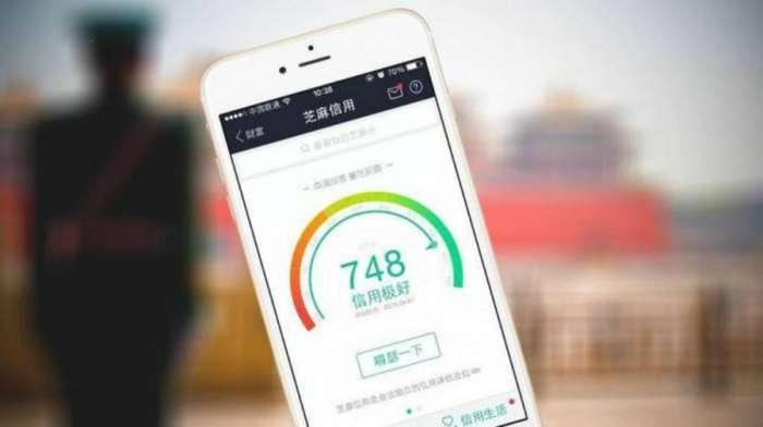 Китайцев скоро будут оценивать по социальному рейтингу