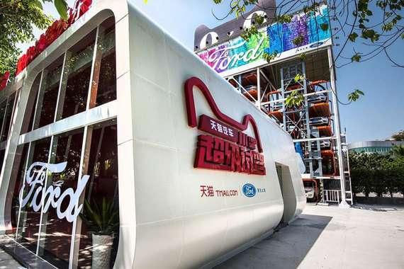В Китае открылся первый автомат продажи авто
