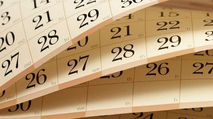 Почему в феврале всего 28 дней: истинная причина, о которой почти все уже забыли