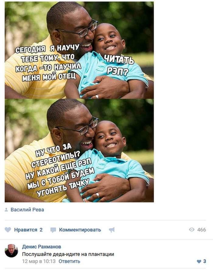 Забавные высказывания и комментарии из социальных сетей (38 фото)