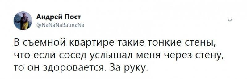 Скриншоты смешных твитов и смс диалогов