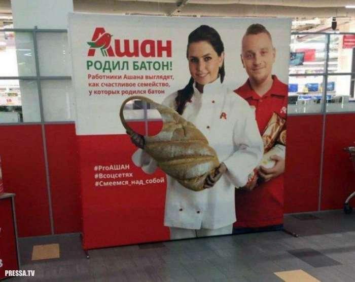 Прикольные фотографии из России
