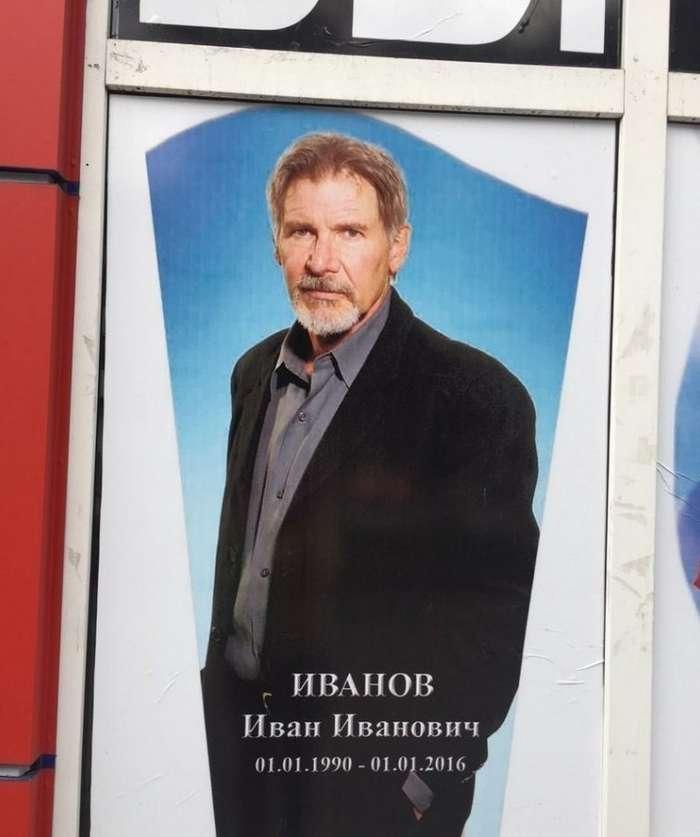 Как голливудские звёзды зарабатывают на доверчивых русских, украинцах и казахах-25 фото-