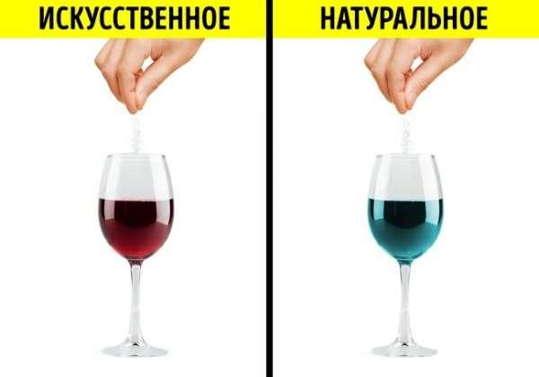 Как определить настоящее вино или нет