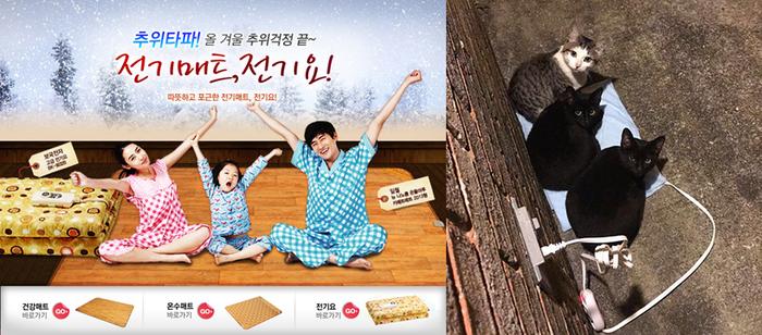 Повседневные приборы в Южной Корее