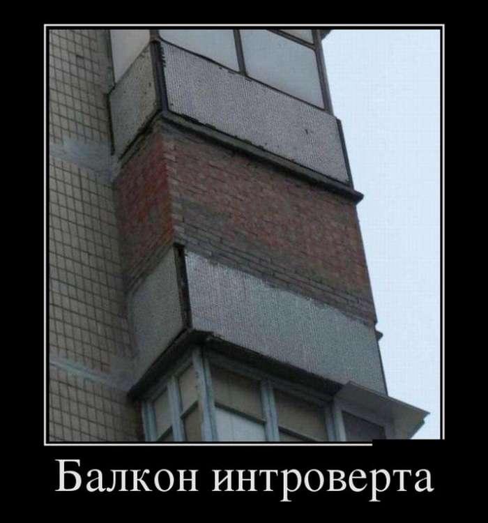Утренние демотиваторы (30 фото)
