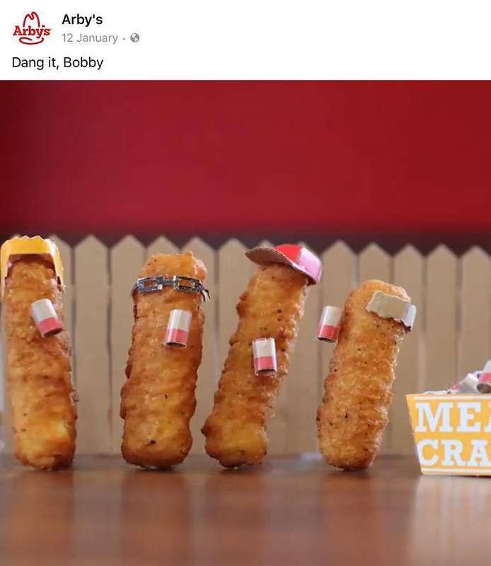 Творческий подход к рекламе фаст-фуда
