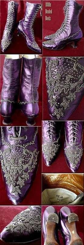 Поразительная и великолепная старинная обувь