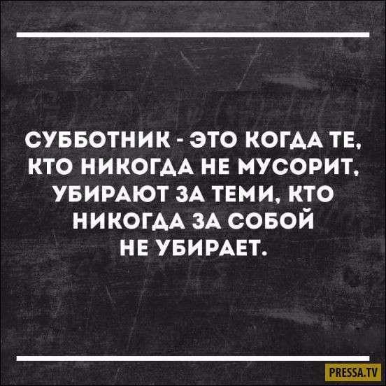 """Смешные """"АТКРЫТКИ 17-05-2017 32325"""" (19 фото)"""