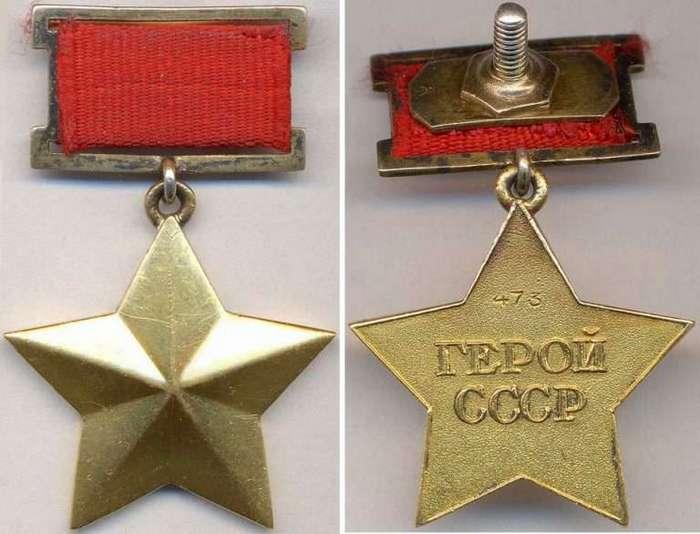 Кого и за что лишили звания Героя Советского Союза?
