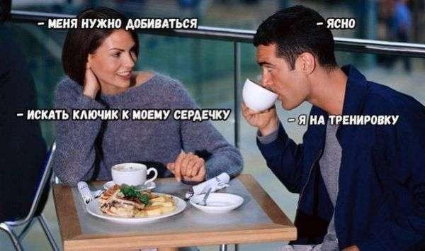 Юморинки вечера