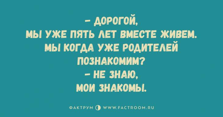 — ЧТО ЗА ЗАПАХ НА КУХНЕ? ЧТО-ТО СГОРЕЛО? — НЕ СГОРЕЛО, А ПРОСТО РЕЗКО ПОЖАРИЛОСЬ.