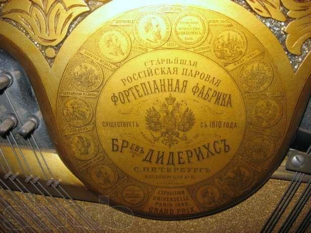 15 главных брендов Российской империи