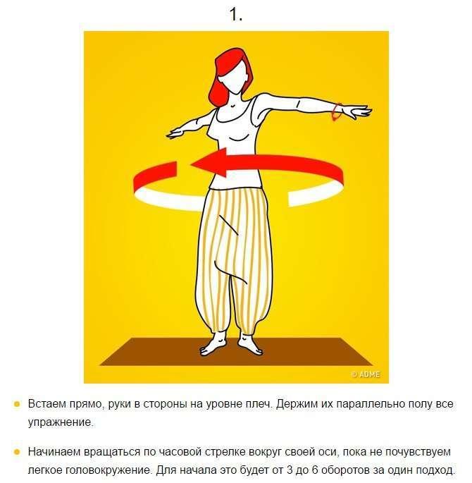 5 тибетских упражнений, чтобы проработать все мышцы за 10 минут.