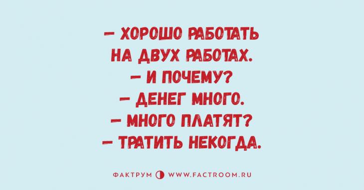 Время улыбнуться )