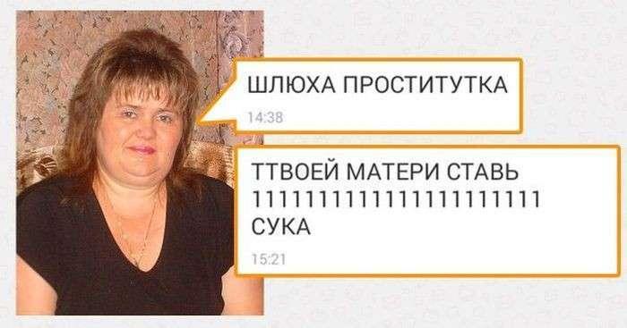 В Одноклассниках своя атмсофера