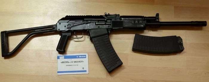 Гладкоствольное ружье (карабин) Вепрь-12 (Россия)