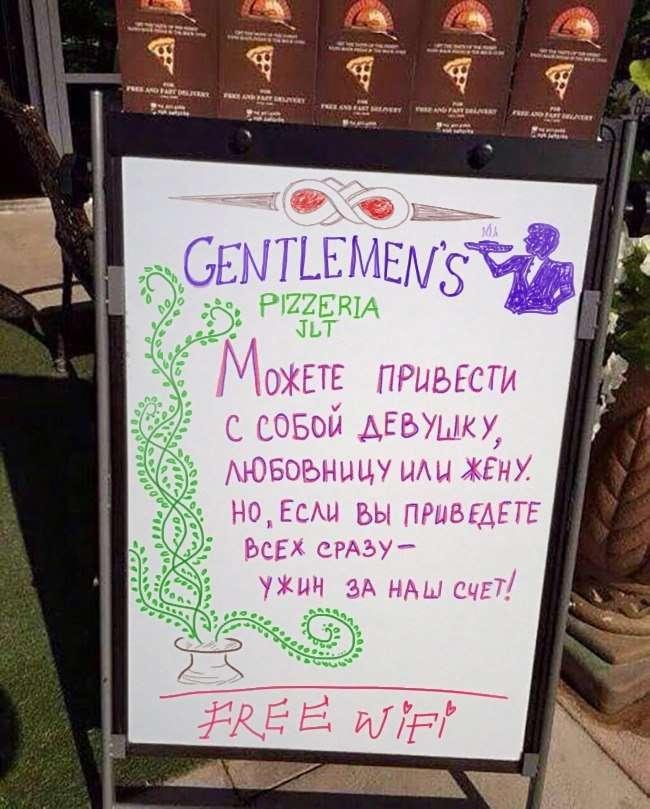 10 гениальных объявлений в кафе, мимо которых невозможно пройти.