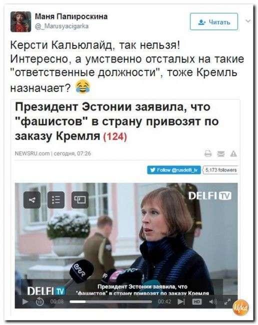 Политические коментарии соцсетей