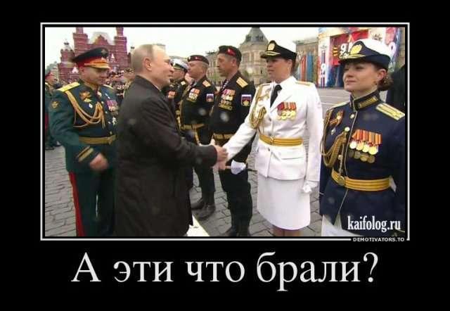 Прикольные демотиваторы о России