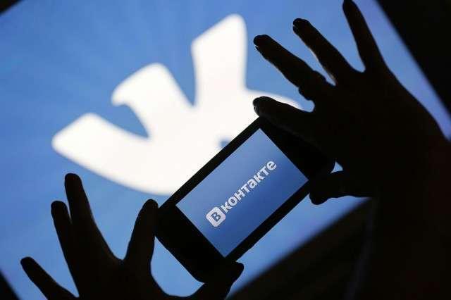 Новые возможности социальной сети -ВКонтакте-