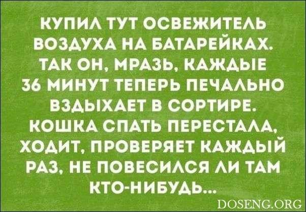 -АТКРЫТКИ- НА ПОНЕДЕЛЬНИК