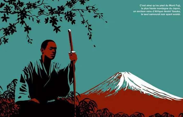 Чернокожий самурай