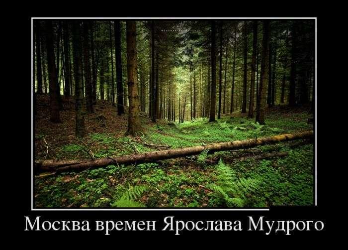 Жизнь идет - мы веселимся