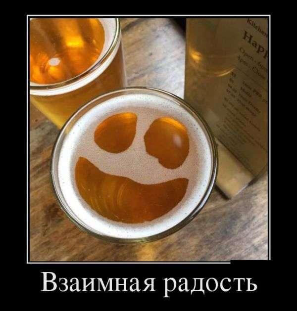 Поднимаем настроение )