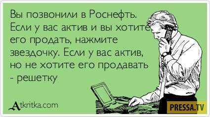 Философский юмор в -Аткрытках- (33 штуки)