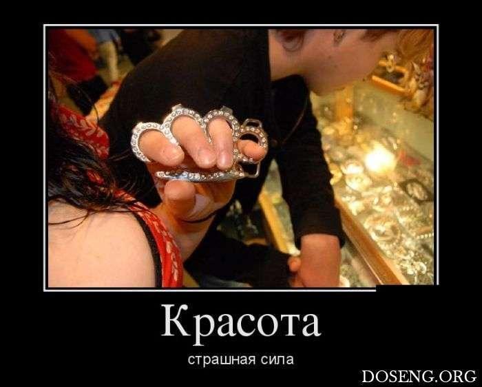 Всем приятного вечера и ... ослепительных улыбок )