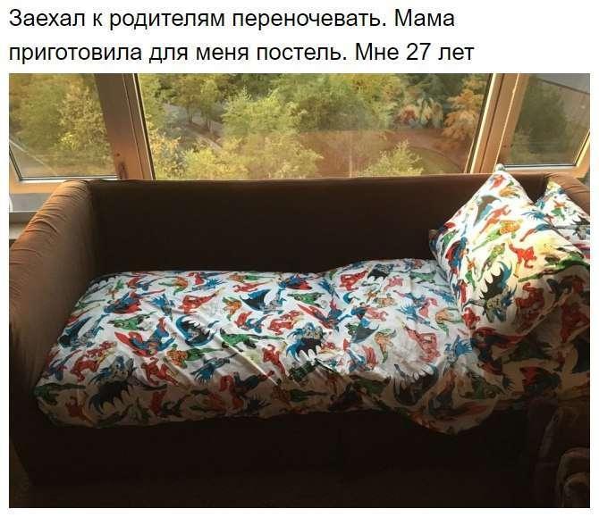 10 фото о том, что мамы всегда остаются мамами.