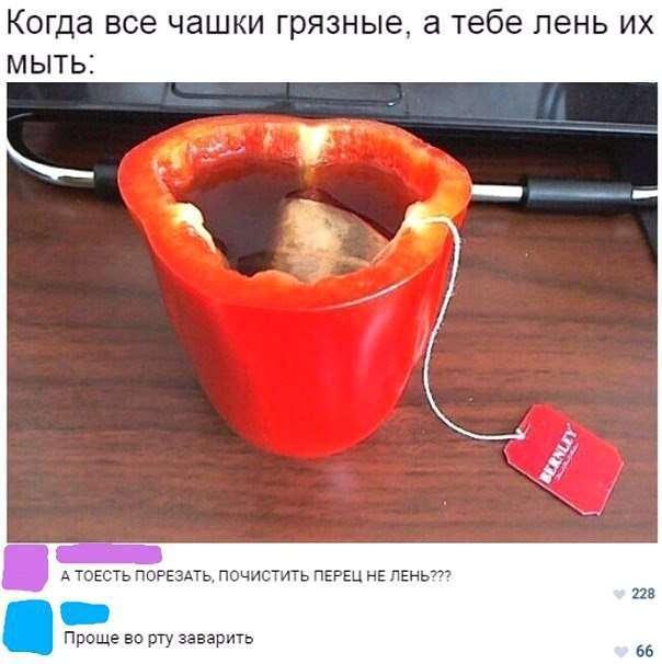 Юморинки
