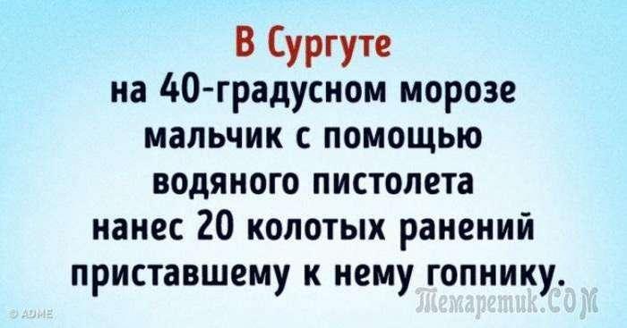 20 ОТКРЫТОК С ЧЕРНЫМ-ЧЕРНЫМ ЮМОРОМ