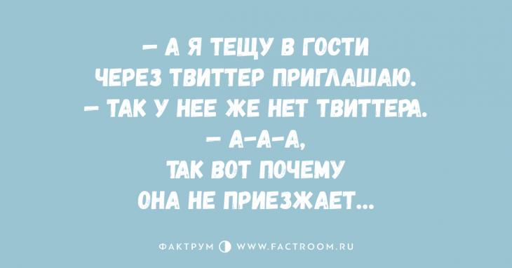 ПОДБОРКА ПРЕВОСХОДНЫХ АНЕКДОТОВ