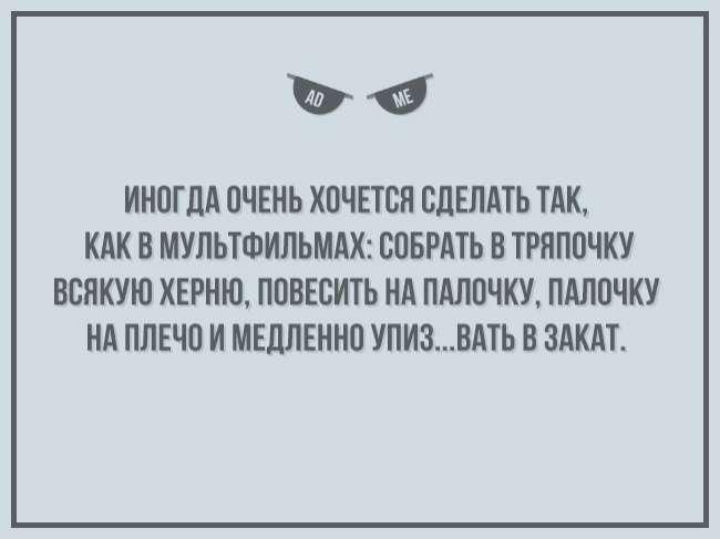 30 ОТКРЫТОК ИЗ -КОРПОРАЦИИ ЗЛА-