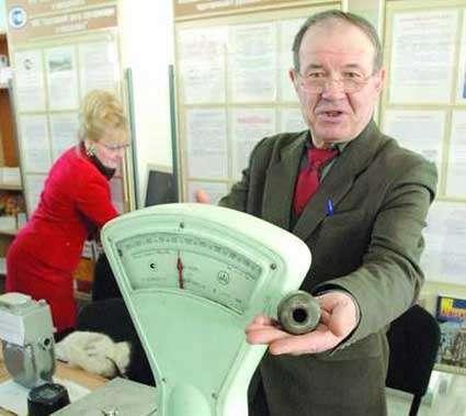 Что было самым страшным для советских людей?