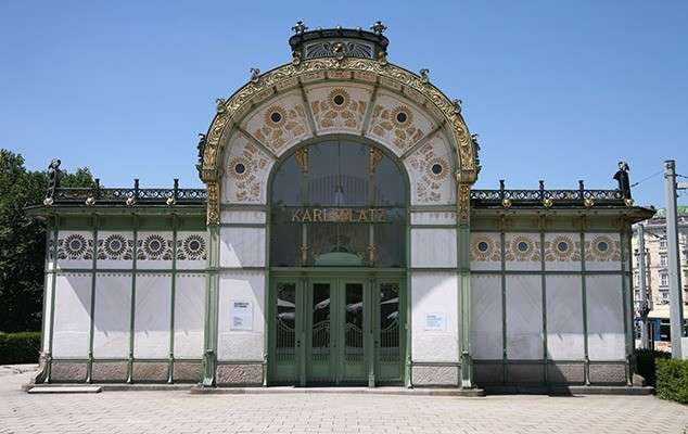 Карлсплац - городская площадь Вены