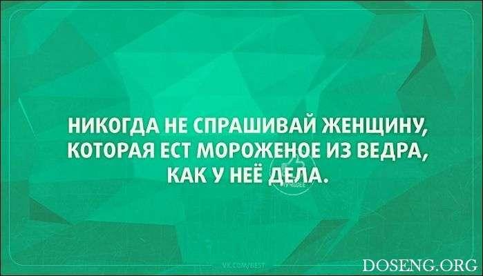 -АТКРЫТКИ- 29.06.17
