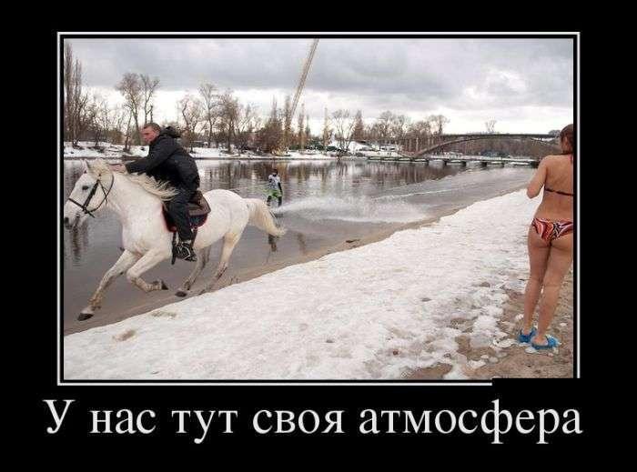 Повод улыбнуться найдётся всегда )